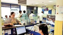 Two-day strike against merger of SBI associate banks from July 12