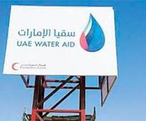 Suqia promotes  $1m Global Water Award