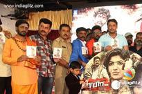 Kolara audio arrives, a film on Mini Veerappan Thangam