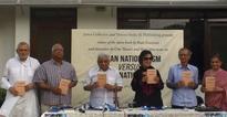 Watch: Ram Puniyani on launch of book Indian Nationalism Vs Hindu Nationalism