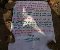 Jharkhand-Bihar Maoist bandh begins tonight