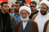 Supporters gather for top Bahrain cleric, U.N. protests citizenship revocation