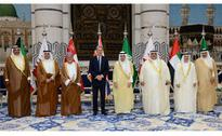 Foreign Minister participates in GCC-British ministerial meeting