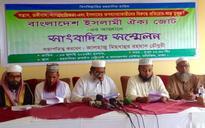 Jamaat behind Gulshan, Sholakia attacks: IOJ