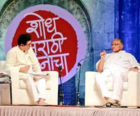 In interview with Raj Thackeray, Sharad Pawar predicts 'achhe din' for Congress