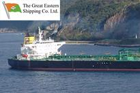 GE Shipping gets Suezmax Crude Carrier