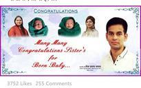 Mulayam and Lalu Prasad become grandfathers