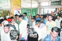 RIMS, PMCH put mercy over strike