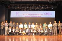 Hari Krishna Exports hosts annual function in Mumbai