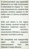 India has received enough Pak exports like terrorism, no need for relief material: MEA's sarcastic reply