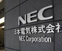 NEC successfully trials flood simulation system in Thailand