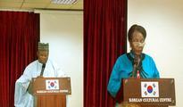 Nigerian writers, readers celebrate Wale Okediran