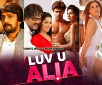 Luv U Alia review: Alia Bhatt should sue its makers