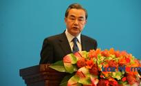 CICA Council of Foreign Ministers: Joint declaration adopted