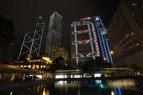 Hong Kong launches fresh plan to fortify cybersecurity after SWIFT heist