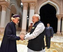 Modi's Gulf visit: India, Oman signs 8 agreements as PM meets Sultan Qaboos