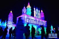 Ice and snow festival entertains Arxan city