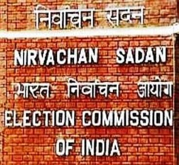EC sheds light on 'creeping new normal of political morality'