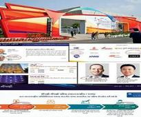 On Vibrant Gujarat Global Summit website, you better know your English