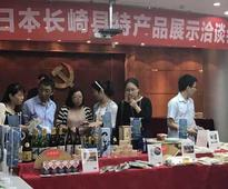 Xiamen hosts trade show for Nagasaki products