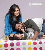 How actor Asif Ali responded to criticisms over family photographs!