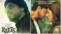 Raees: Dear Shah Rukh Khan, why are you so Zaalim on us? See pics