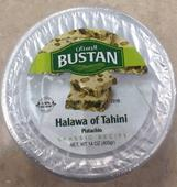 Halawa of Tahini Pistachio Recalled in Canada for Salmonella