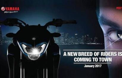4 sports bikes launching now!
