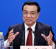 Chinese Premier arrives in Pakistan on two-day visit