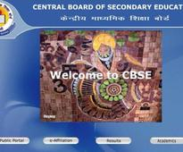 CBSE class 12th (HSC) board exam results 2016 to be declared on May 30 @ cbse.nic.in, cbseresults.nic.in
