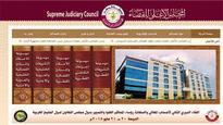 SCJ removes several court experts