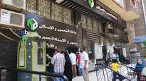 Housing and Development Bank-Egypt goes live on Temenos Core banking system