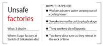 Three workers die of hypoxia in sugar factory at Srikakulam