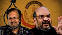 BK Bansal suicide: Is Amit Shah influencing the CBI?