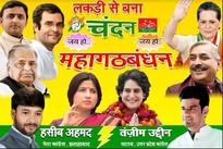 Amid speculations, posters supporting SP-Congress alliance mushroom in Allahabad