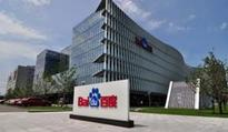 Baidu to use Xilinx FPGAs in its data centers