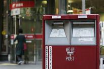 Kuroda's negative rate plan to hit Japan Post Bank hard as bond yields plunge