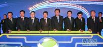 First national energy trading center in operation