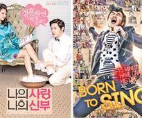 Korean Film Festival from October 14 to 17
