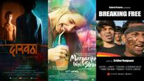 Films based on the LGBTQ movement score big at the 63rd National Film Awards!