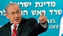 Do Netanyahu's policies allow Hamas to get stronger?