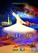 New Movie Zeher-e-Ishq Announced