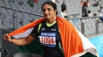 Discus thrower Seema Punia undergoes random dope test raising concerns about her Rio future