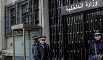 Tunisian interior ministry: 4 Takfiri elements nabbed