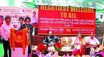 PNB adopts 168 villages under Vikas Village Adoption Scheme