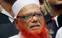 Supreme Court Seeks Reply Of Lashkar Man On Delhi Police Plea In TADA Case