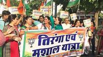 BJP women wing holds Tiranga-Mashaal Yatra at CP