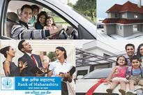 Bank of Maharashtra Q4 net loss at Rs.120 crore