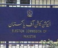 Will govt appoint ECP members the old way?