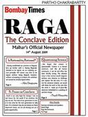 The end of Raga at Malhar?